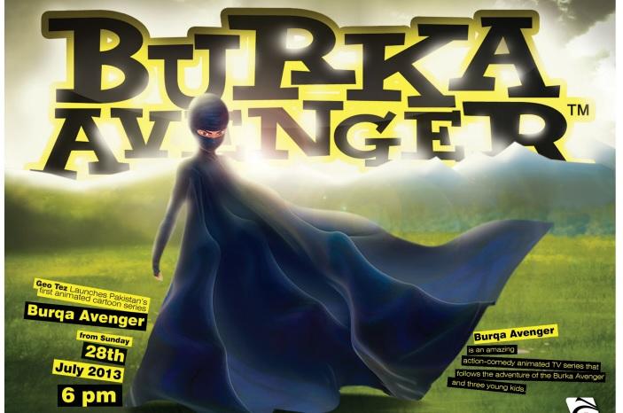 burkaav